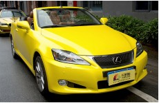 carlas yellow diamond film 2302 Lexus is250c