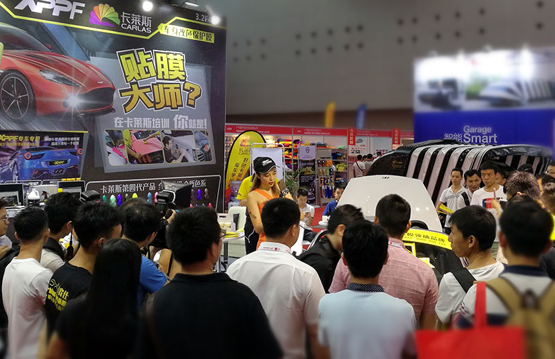 2017 CHINA Guangzhou CIAACE Auto International Exhibition