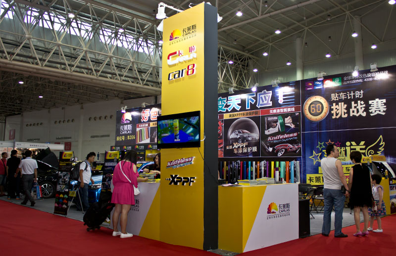 2015Carlas Wuhan International Automotive Exhibition
