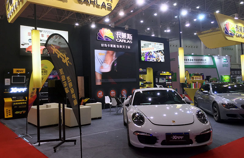 Auto China Wuhan International Automotive Exhibition2017